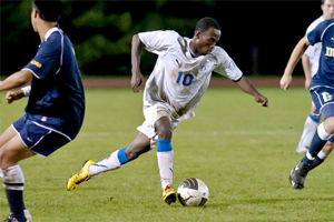 Evans Frimpong (Photo: Courtesy of University of Delaware)