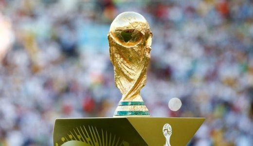 Courtesy of FIFA